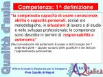 competenza 1 definizione