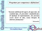 progettare per competenze definizioni1