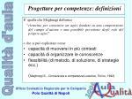 progettare per competenze definizioni2