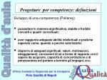 progettare per competenze definizioni6