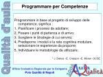 programmare per competenze