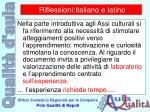 riflessioni italiano e latino
