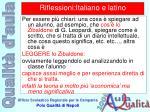 riflessioni italiano e latino1