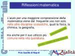 riflessioni matematica1