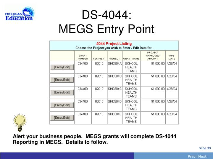 DS-4044: