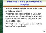 personal taxes on investment income