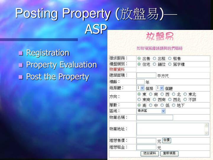 Posting Property