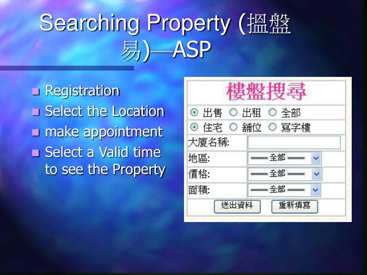 Searching Property