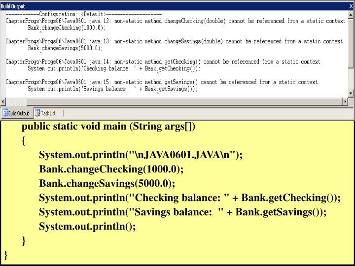 // Java0601.java