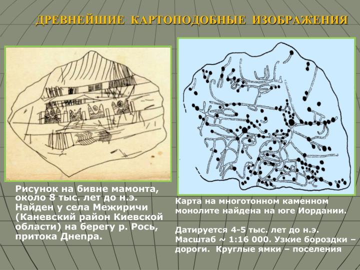 Карта на многотонном каменном