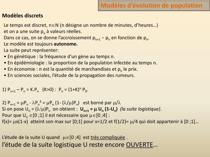 Modèles d'évolution de population