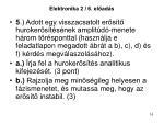elektronika 2 6 el ad s15