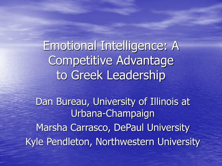 Emotional intelligence a competitive advantage to greek leadership