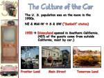 the culture of the car2