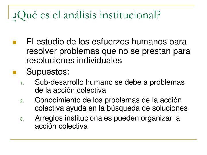 ¿Qué es el análisis institucional?