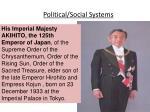political social systems