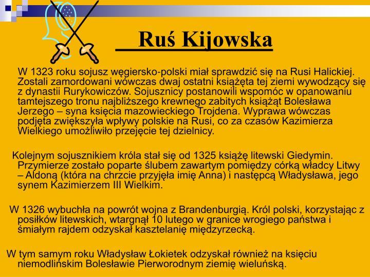 Ruś Kijowska