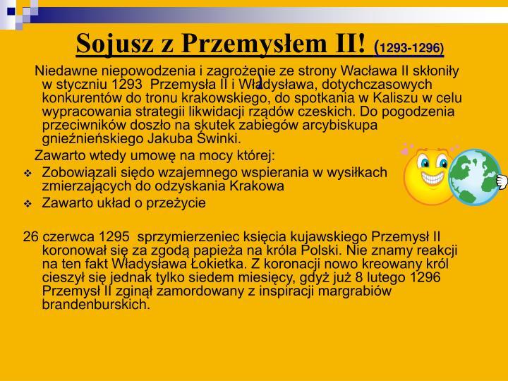 Sojusz z Przemysłem II!