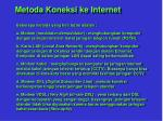 metoda koneksi ke internet