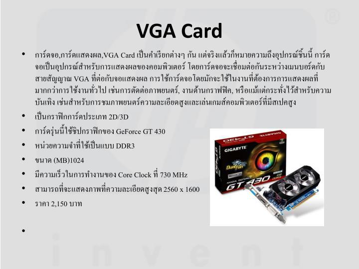 VGA Card