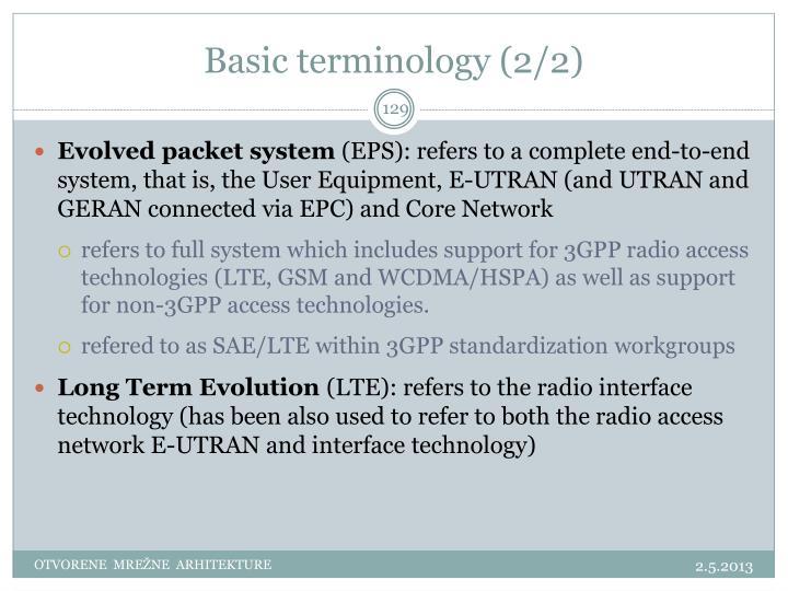 Basic terminology (2/2)