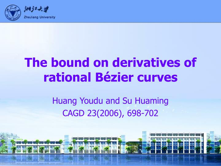 The bound on derivatives of rational Bézier curves