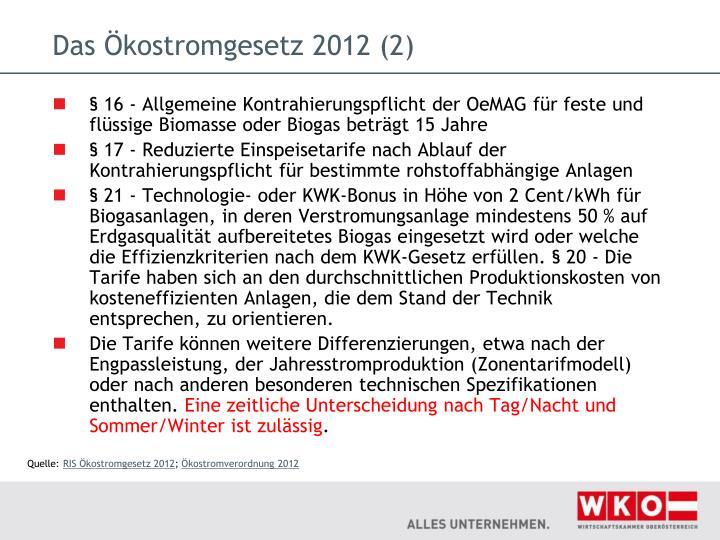 Das Ökostromgesetz 2012 (2)