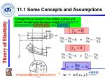 11 1 some concepts and assumptions4