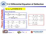 11 2 differential equation of deflection2