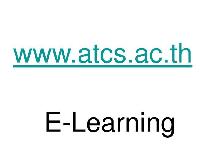 www.atcs.ac.th