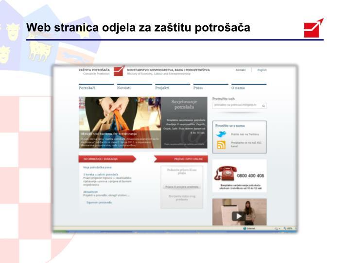 Web stranica odjela za zaštitu potrošača