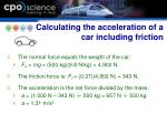 calculating the acceleration of a car including friction1