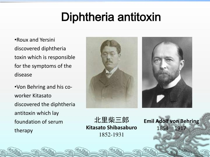 Diphtheria antitoxin