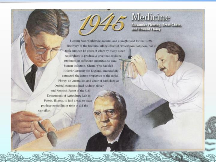 抗菌素的发现-治疗学的革命