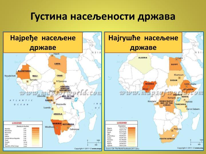 Густина насељености држава