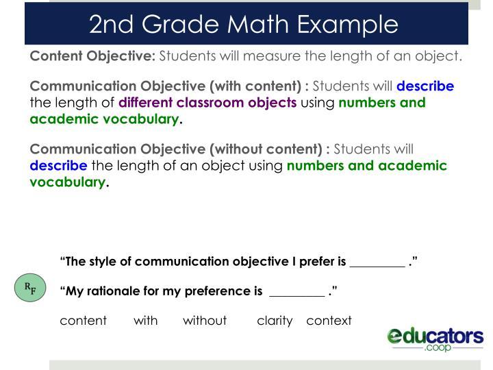 2nd Grade Math Example