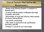 list of factors that led to the renaissance