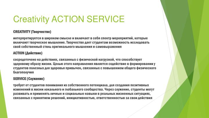 Creativity action service