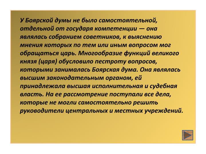 ,         ,            .     ()   ,    .     ,       .      ,          .
