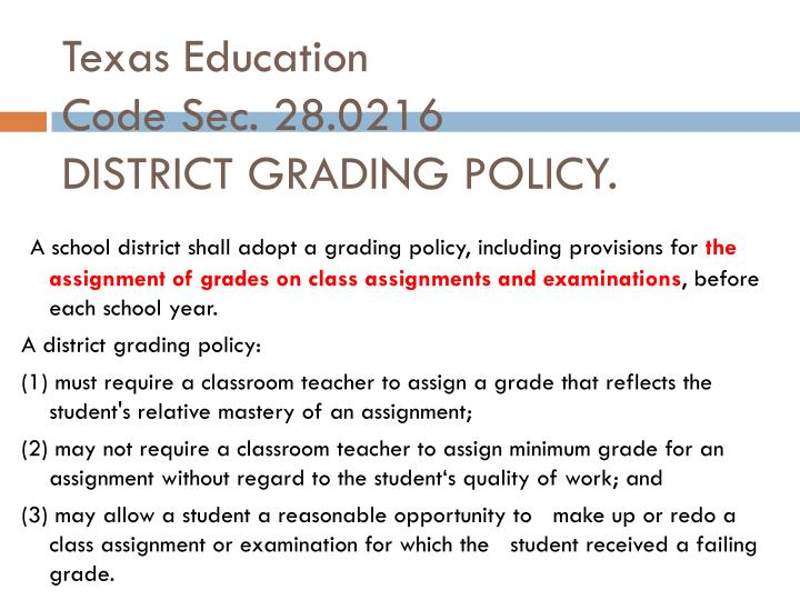 Texas Education Code Sec. 28.0216