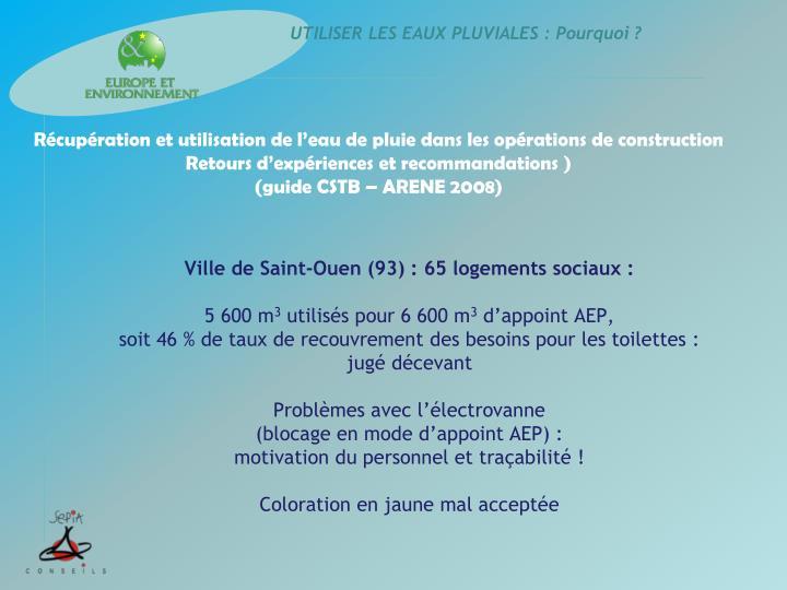 Ville de Saint-Ouen (93) : 65 logements sociaux :
