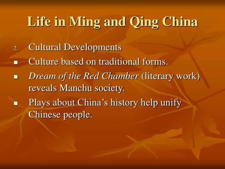 Life in Ming and Qing China