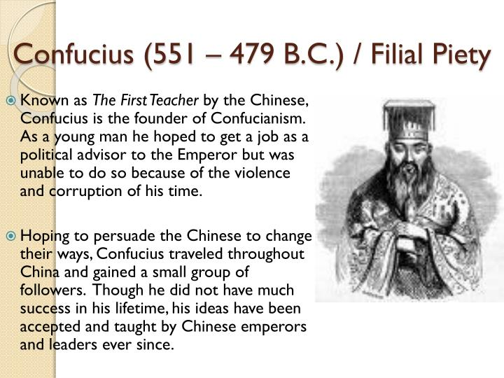 confucianism filial piety in chinese religion essay Confucianism was perceived by the mongols as a chinese religion, and it had mixed fortunes under their rule  (filial piety) indeed, confucius saw filial piety as .