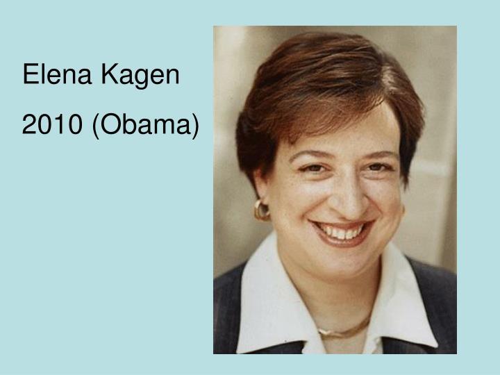 Elena Kagen