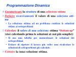 programmazione dinamica1