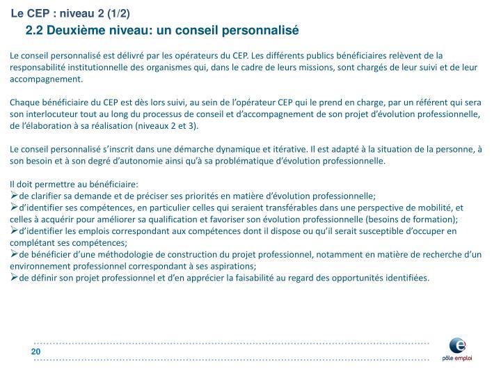 Le CEP : niveau 2 (1/2)