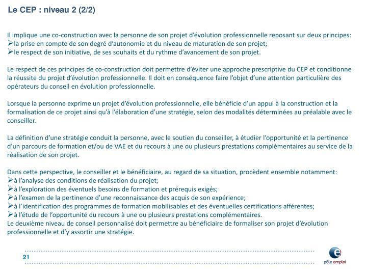 Le CEP : niveau 2 (2/2)