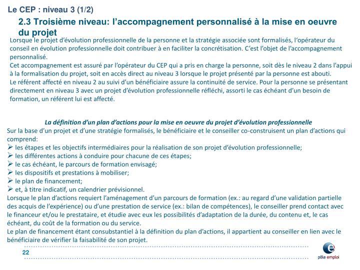 Le CEP : niveau 3 (1/2)