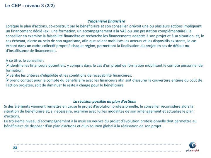 Le CEP : niveau 3 (2/2)