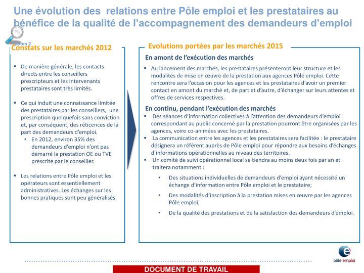 Une évolution des  relations entre Pôle emploi et les prestataires au bénéfice de la qualité de l'accompagnement des demandeurs d'emploi